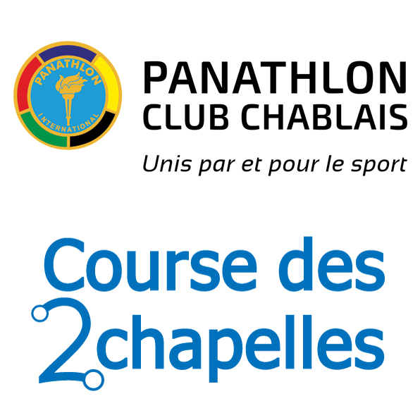 Media: Image_courses/2016/course_2_chapelles.jpg